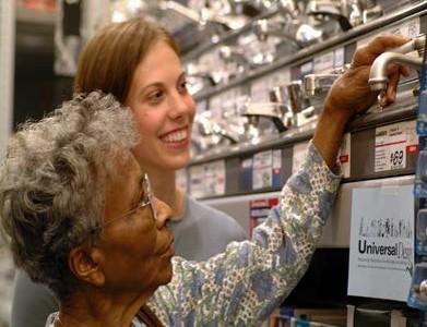 UD shopping